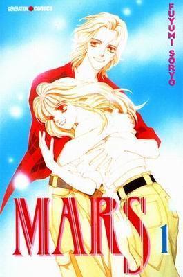 http://manga-chronicle.cowblog.fr/images/couvdemars.jpg