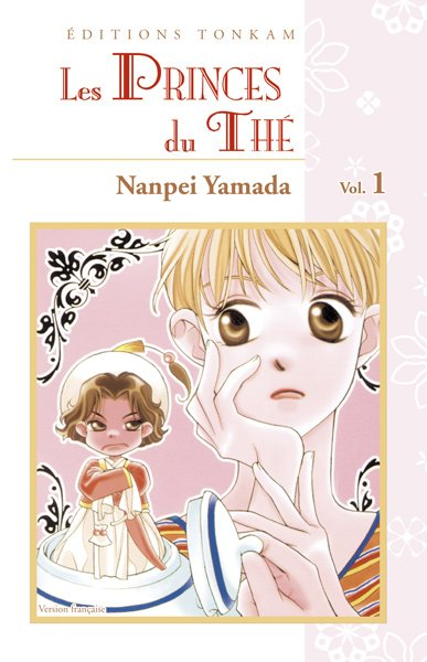 http://manga-chronicle.cowblog.fr/images/ua826hpq.jpg